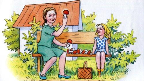 Консультация для родителей на тему: «Роль родителей в формировании грамматически правильной речи ребенка дошкольного возраста»
