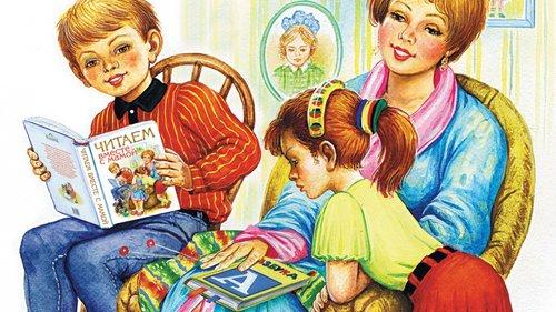 Консультация для родителей на тему: «Речевая подготовка детей к школе в семье»