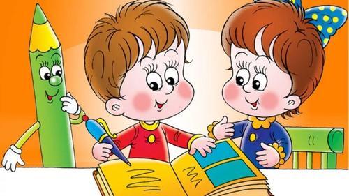 Консультация для родителей на тему: «Обучение дошкольников элементам грамоты»