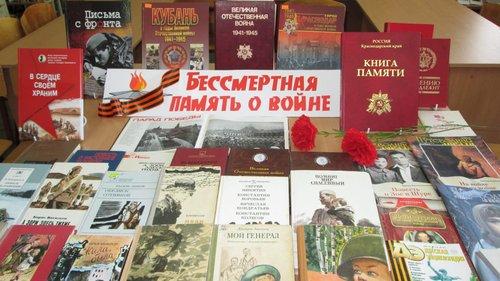 Рубрика «Литературная полка» Книги о Великой Отечественной войне для дошкольников