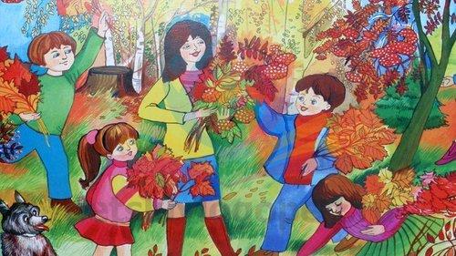 Рекомендации для родителей дошкольников «Лиственные деревья. Грибы»